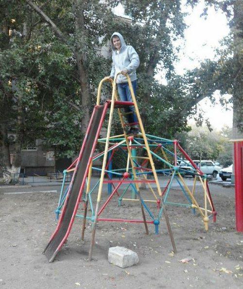 Steep-Slide